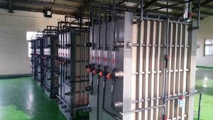 扩散渗析废碱回收系统
