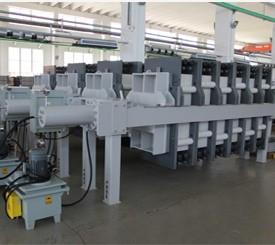 南京均相膜电渗析器